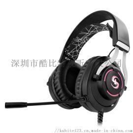 头戴款耳机七彩渐变灯效私模PS4游戏耳机电竞耳机