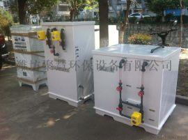 饮用水消毒设备次氯酸钠发生器