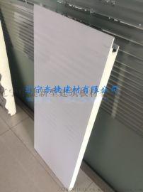 沈阳中捷聚氨酯板净化彩钢板