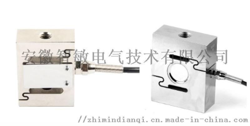 智敏SD型拉压双向承载传感器