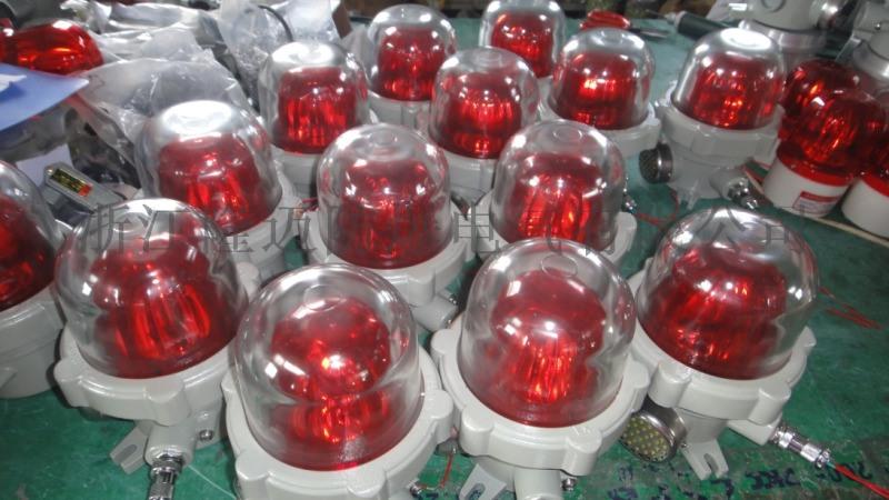 24V 220V防爆聲光報警器
