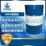 惠州60N基础油厂家直销供应免费索样