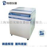 大容量低速冷凍離心機L6042VR