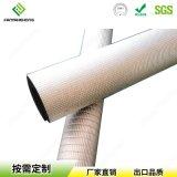廠家定製XPE複合鋁箔保溫海綿