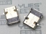 USB連接器3.1母座DIP+SMT C-TYPE