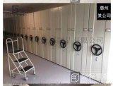 廠家生產移動文件櫃軌道密集架資料櫃