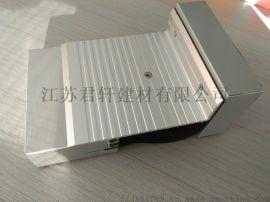 南京变形缝厂家生产地面F-WM型变形缝