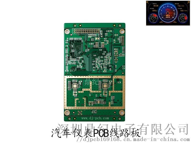 深圳高精密HDI电路板制作厂