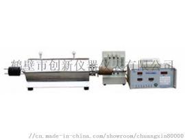快速自动测氢仪  测氢仪使用方法 鹤壁创新仪器