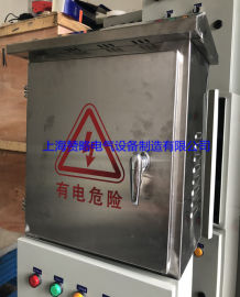 厂家直销赞略ZLK-1L-3kw一控一户外防雨型水泵控制箱 不锈钢智能水泵控制箱