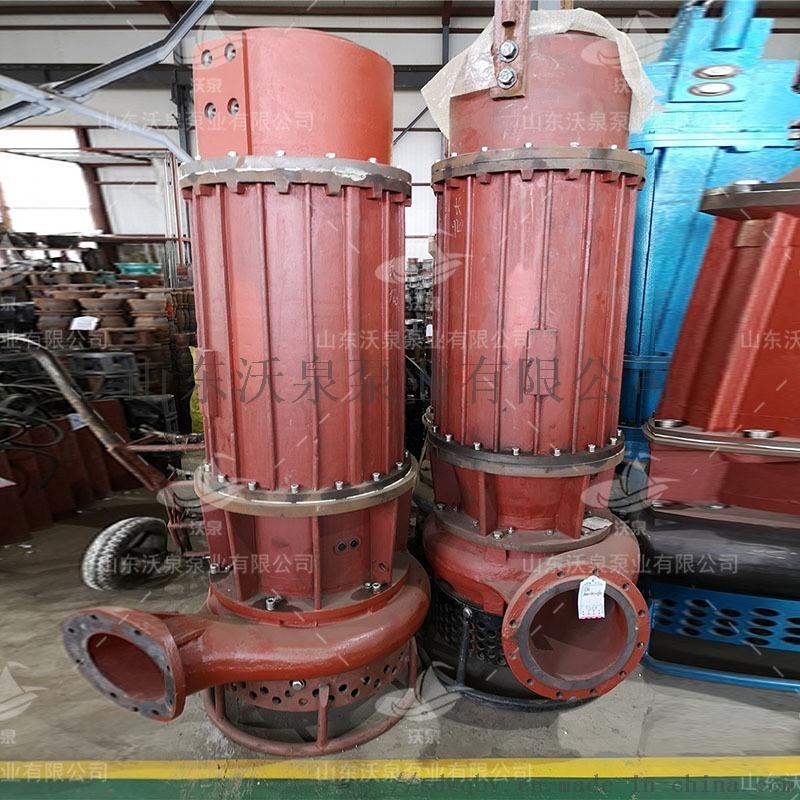 厂家直销砂浆泵 潜水泥浆泵 高效耐磨排渣泵