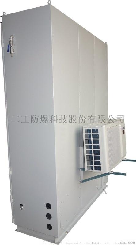 持续吹扫型柜式正压型防爆配电柜直销