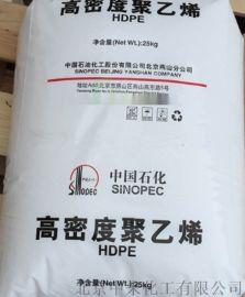 交联聚乙烯管材HDPE2300XM燕化