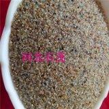 石茂直銷圓粒砂 沙灸用圓粒砂 礦物能量沙
