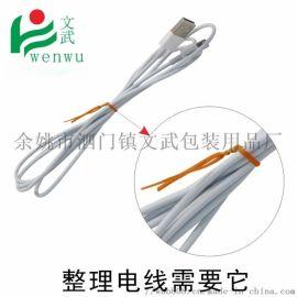 台灯电线网线电缆10cm扎丝1000条