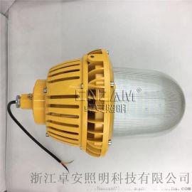LED防爆平台灯ZBD130防爆平台灯石油防爆灯