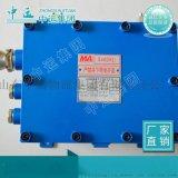 供應礦用隔爆兼本質安全型變頻器 礦用電器廠家