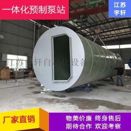 南宁一体化预制污水提升泵站