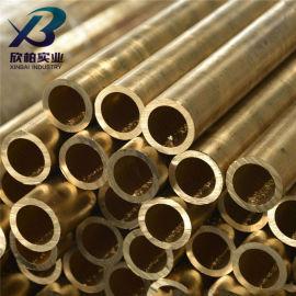 HAL77-2无缝管 HAl77-2铝黄铜管厂家
