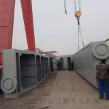 专业生产qhly系列露顶式弧形门闸门