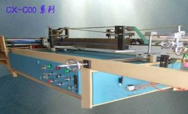 pvcpetpp盒全自动多功能胶盒机