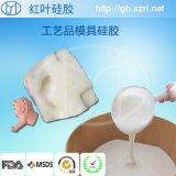 高强度硅胶,耐高温硅胶、液体首饰硅胶