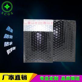 批發定制亮面黑色鍍鋁膜氣泡袋信封 彩膜氣泡信封袋 黑色鋁箔袋