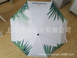 定制热转印三折伞、数码印晴雨伞印logo广告伞