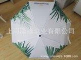 定製熱轉印三折傘、數碼印晴雨傘印logo廣告傘