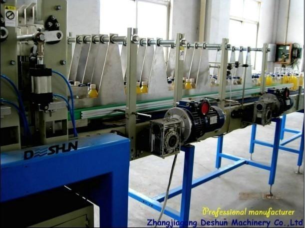 小型热收缩膜包装机 化妆品收缩膜包装机