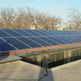 多晶矽太陽能光伏板250W300W家用風光互補發電系統