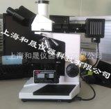 【金相分析儀】金相顯微鏡工业放大鏡倒置金相顯微鏡厂家供应