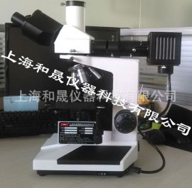 【金相分析儀】金相顯微鏡工業放大鏡倒置金相顯微鏡廠家供應