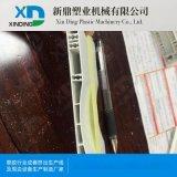 PE管生产设备 PVC管材生产线 塑料管材生产线 PET-PS片材生产线
