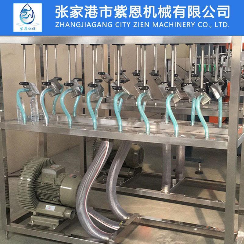 张家港紫恩机械厂家定制 强力吹干机