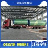 宁波一体化污水泵站提篮格栅