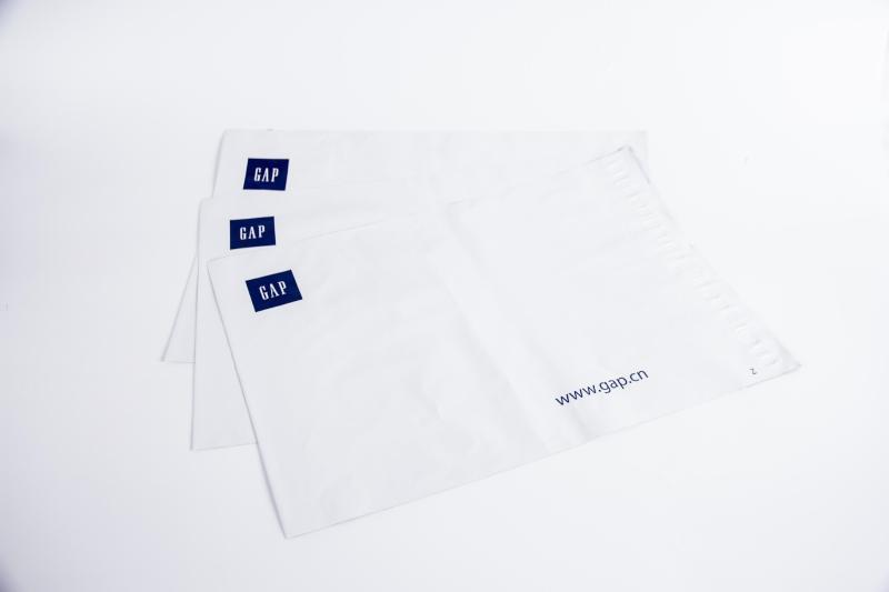 厂家直销浙江物流服装包装袋子防水加厚快递打包袋批发快递袋