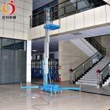 单柱铝合金升降机电动液压升降平台移动式升降机小型高空维修设备