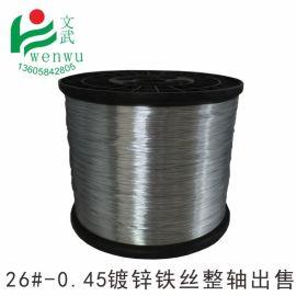 钢筋扎丝批发电镀锌铁丝普通铁丝26#0.43mm到0.46mm软银色圆铁丝