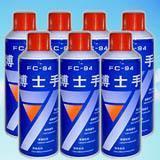 博士手FC-94多功能设备保养剂清洁剂、多功能除锈剂