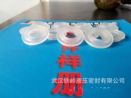 武汉厂家直销聚氨酯橡胶垫片垫圈牛筋垫16x29x6.5规格全异形定制