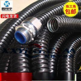 阻燃脚踩不扁包塑金属软管/蛇皮管/包塑管/穿线金属软管8mm