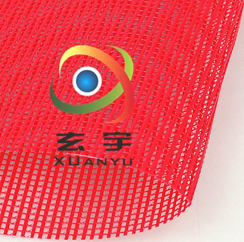 荧光桔红PVC涂塑网格布 反光箱包衣服用布 荧光布