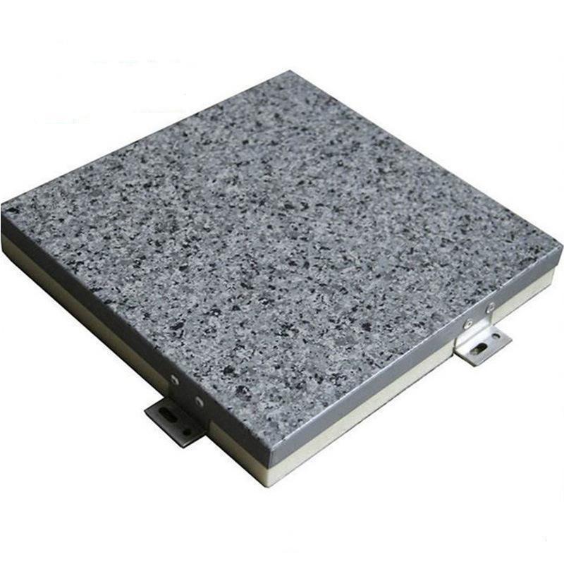 工程装饰幕墙氟碳铝单板厂家直销规格定制仿石纹铝单板