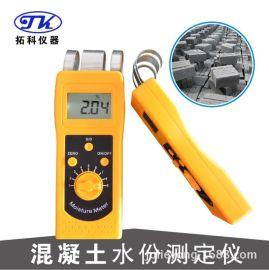 石膏板水分测定仪,板材水分测定仪DM200C