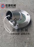 对夹式法兰射灯视镜(SB型射灯) 不锈钢带灯法兰视镜 普通射灯