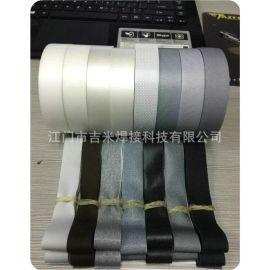 直销 三层胶带、服装三层带、PU胶条、装饰膜、反光条