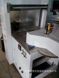 易拉罐饮料包装机  张家港恒光包装机械制造