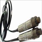 防水压力传感器 防水压力变送器 水下压力传感器 室外压力传感器