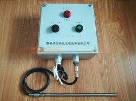 燃信热能防爆型火炬点火装置 防爆型锅炉点火器的安装选型
